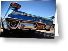 Blue Car Bumper Havana Greeting Card