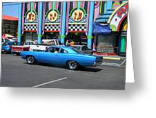 Blue Car With Colorful Background Greeting Card