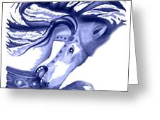 Blue Carrousel Horse Greeting Card