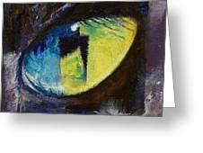 Blue Cat Eye Greeting Card