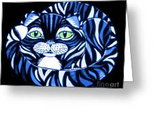 Blue Cat Green Eyes Greeting Card