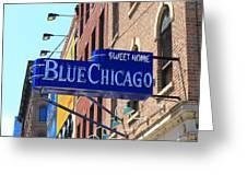 Blue Chicago Club Greeting Card