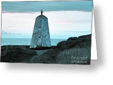 Blue Direction Greeting Card