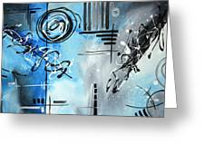 Blue Divinity By Madart Greeting Card