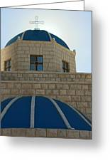 Blue Domes Greeting Card