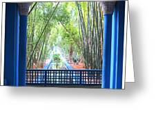 Blue Escape Greeting Card