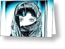 Blue Eye Lady Greeting Card