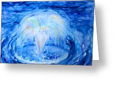Blue Fountain Greeting Card
