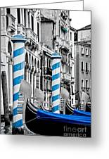 Blue Gondolas Greeting Card