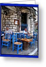 Blue Greek Taverna Greeting Card