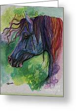 Blue Horse With Red Mane Greeting Card
