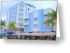 Blue Hotels Greeting Card