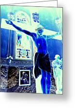 Blue Jesus Greeting Card