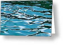Blue Laguna Greeting Card
