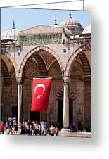 Blue Mosque Courtyard Portico Greeting Card