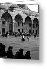 Blue Mosque Courtyard Greeting Card