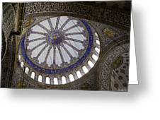 Blue Mosque Dome Greeting Card
