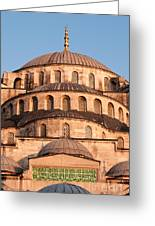 Blue Mosque Domes 02 Greeting Card