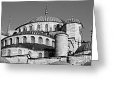 Blue Mosque Domes 06 Greeting Card
