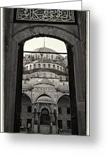 Blue Mosque Entrance Greeting Card