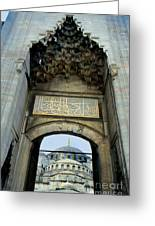 Blue Mosque Gate Greeting Card by Eva Kato