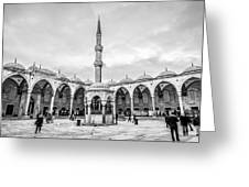 Blue Mosque Minaret Greeting Card