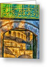 Blue Mosque Painting Greeting Card