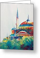 Blue Mosque Sun Kissed Domes Greeting Card