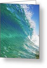 Blue Ocean Wave, View From In The Water Greeting Card
