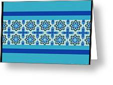 Blue Patchwork 2 Greeting Card