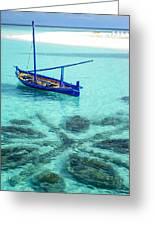 Blue Peace. Maldives Greeting Card