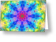 Blue Rainbow Star Mandala Greeting Card