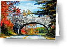 Blue Ridge Autumn Bridge Greeting Card