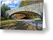 Blue Ridge Bridge Greeting Card by Bob Jackson