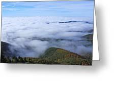 Blue Ridge Fog Greeting Card