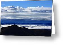 Blue Ridge Fog-north Carolina Greeting Card