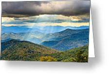 Blue Ridge Glory Greeting Card