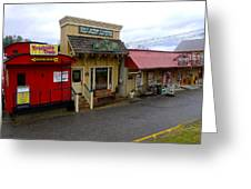 Blue Ridge Store Fronts Greeting Card