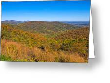 Blue Ridge Vista Greeting Card
