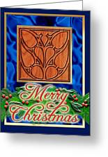 Blue Satin Merry Christmas Greeting Card