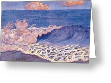 Blue Seascape Wave Effect Greeting Card