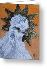 Blue Silky Nugget Greeting Card