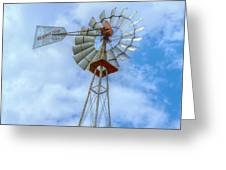 Blue Sky Aermotor Windmill Greeting Card