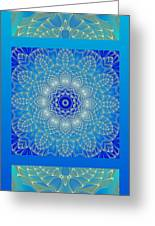 Blue Space Flower Greeting Card by Hanza Turgul