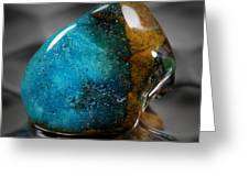 Blue Stone Greeting Card