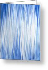 Blue Swoops Vertical Abstract Greeting Card