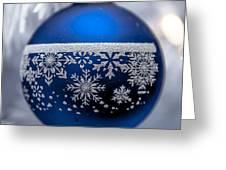 Blue Tree Ornament Greeting Card