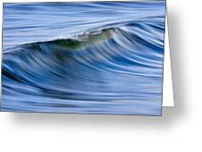 Blue Wave #2  C6j6362 Greeting Card