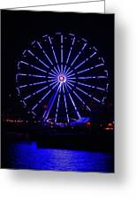 Blue Wheel Of Fortune Greeting Card
