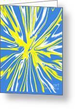 Blue Yellow White Swirl Greeting Card